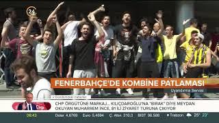 Fenerbahçe'de kombine rekoru / 24 TV / 4 Temmuz 2018