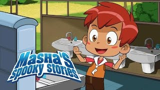 Download Video Masha's Spooky Stories - Super scary story of a little boy who was afraid of washing (Episode 2) MP3 3GP MP4