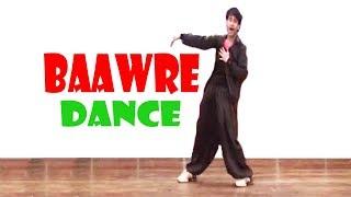 Baawre | Hrithik Roshan Dance | Amitanshu