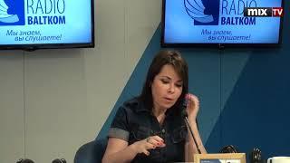 """Диана Галанте в программе """"Утро на Балткоме"""" #MIXTV"""