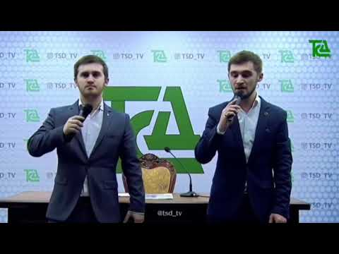 Выступление группы «Савтуль-ислам» на телеканале ТСД ТВ в г. Дербент