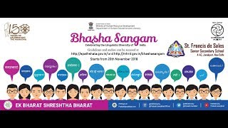 Bhasha Sangam -A celebration of Linguistic Diversity (Malayalam) | St. Francis de Sales School