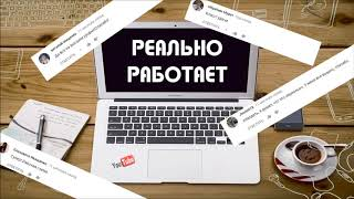 ПРОБИВ НОМЕРА!!! РАБОЧИЙ ВАРИАНТ 2017-2018!!!