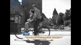 Пермские ученые и кинематографисты обсудили «Конец прекрасной эпохи»