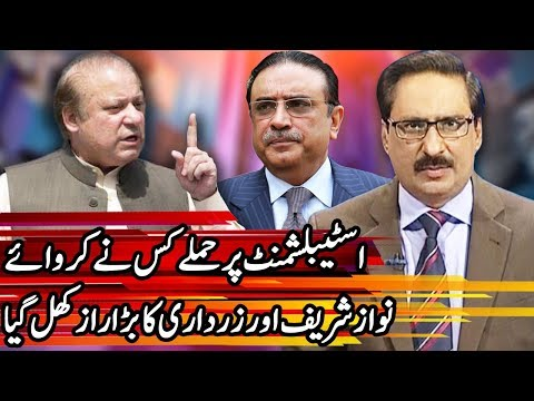 Kal Tak With Javed Chaudhry - 30 April 2018 - Express News