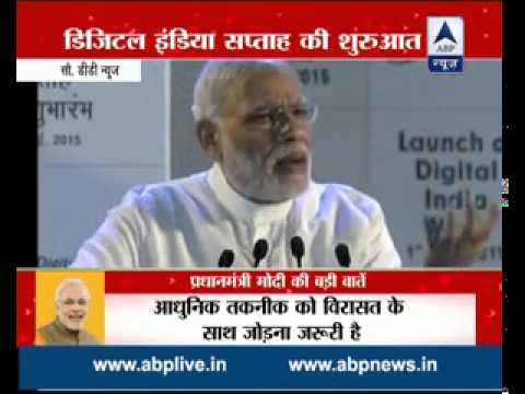 Digital India: 4.5 lakh crore investment & employment for 18 lakh people hav