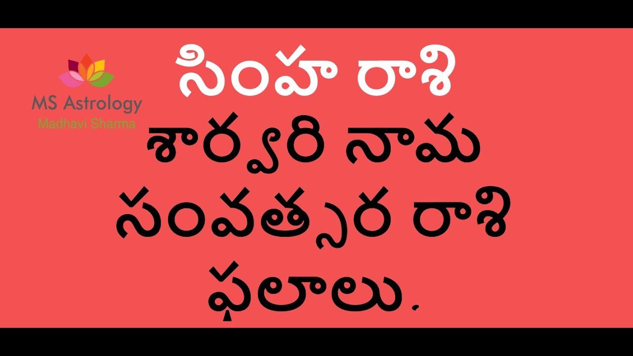What is rasi in vedic astrology scorpio