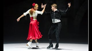 Ледовое шоу Кармен. Ice show Carmen