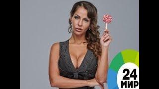 Елена Беркова: Кино для взрослых - тяжелый труд - МИР 24
