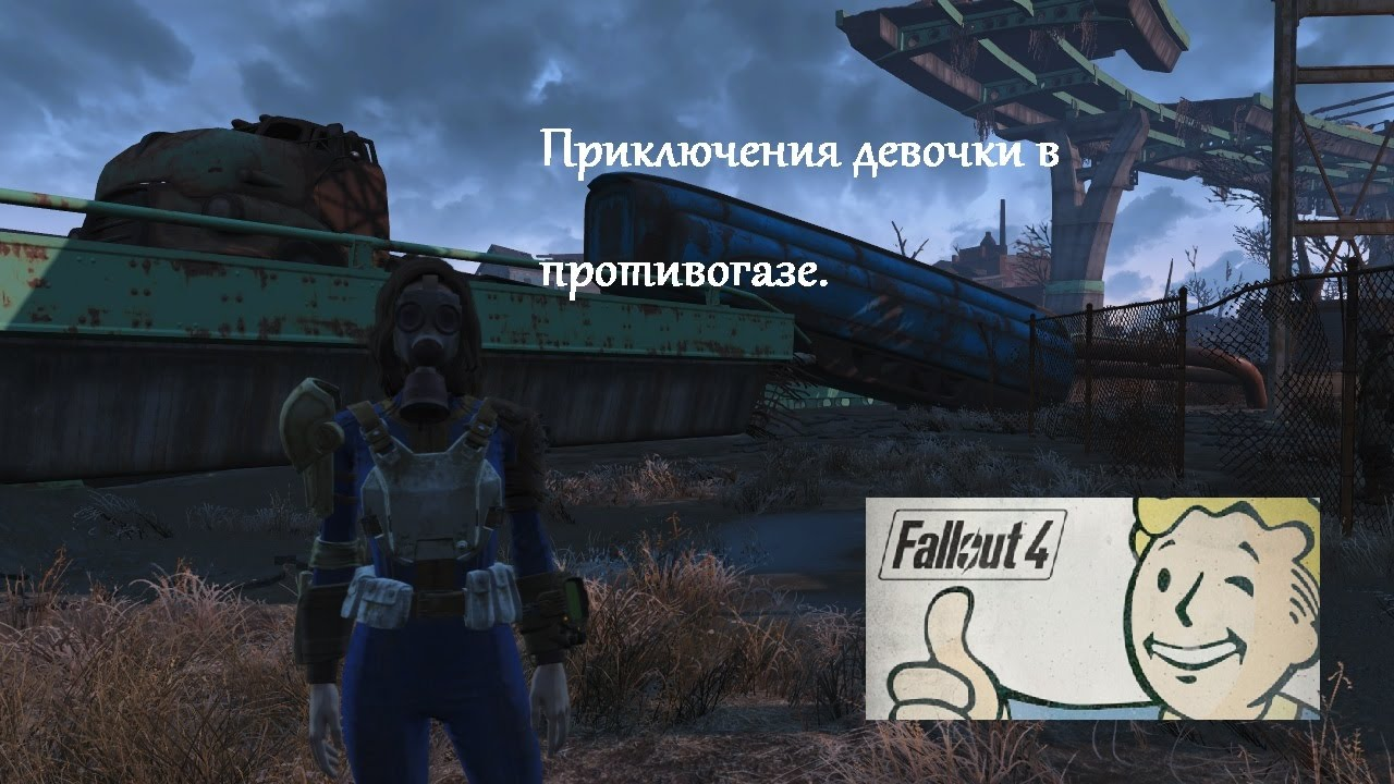 Fallout 4 Atlantic Offices