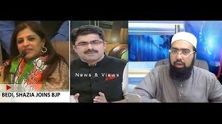 Surgical Strike Part 9 - Taal Thok Ke  Rohit Sardana, Shazia Ilmi, at Zee News