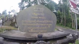 Pengemong Pura Jlih Lambih