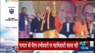 Prime Minister Modi to file nomination from Varanasi on 26th April