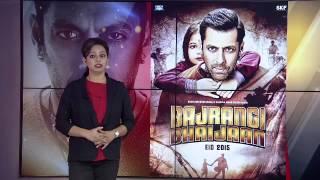 shwetatiwari film review 'Bajrangi Bhaijaan'