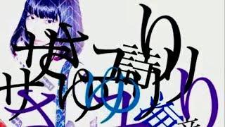 Cover images More Sayuri Cuteness (Sayuri Douga Edition)