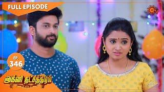 Agni Natchathiram - Ep 346 | 09 Jan 2021 | Sun TV Serial | Tamil Serial