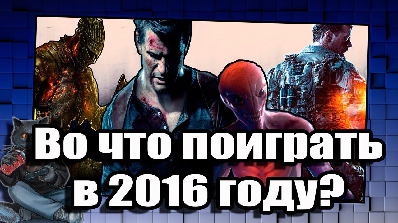 Топ 10 самых лучших гонок 2016 года! Гоночные игры! Youtube.