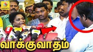 நிருபருடன் வாக்குவாதம் : Tamilisai Soundararajan blasts out   Gaja cyclone