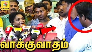 Tamilisai Soundararajan blasts out | Gaja cyclone