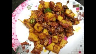 Aloo Chatpata Recipe - Aloo Masala Recipe For Chapathi