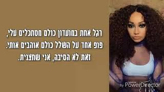 Little Mix - Joan of Arc מתורגם לעברית Video