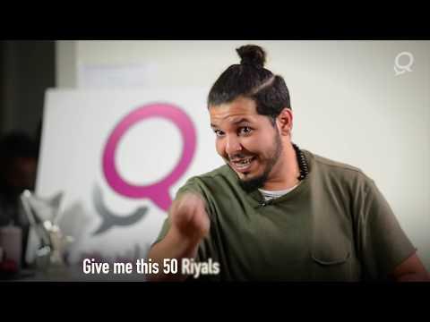 Qatar Speaks: My Eid Story