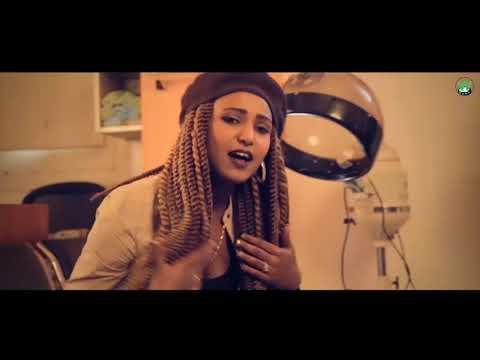 WAKAtv - Bisrat Aregai - Melseley | መልሰለይ ብድም. ብስራት ኣረጋይ  - New Eritrean Music 2017