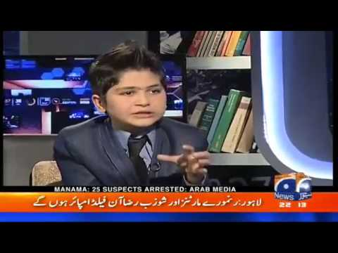 Jirga With Saleem Safi 11 Years Old Afghan Leader   4th March 2017