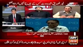 PTI Pakistan Info Sec Fayaz-ul-Hasan's hate speech against Ahmadi Muslims