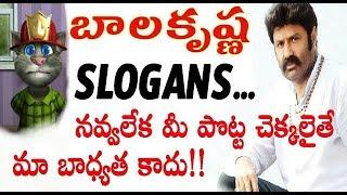 telugu latest spoof videos