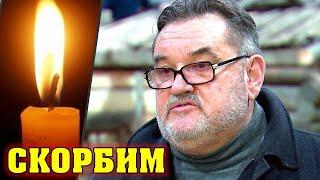 Светлая память! Сегодня не стало известного российского и белорусского актёра Игоря Поршнева