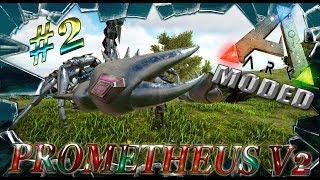 ARK: Survival Evolved железные динозавры мод Prometheus v2 №2 (моды в Арк Сурвайвал)
