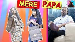 Mere Papa Father l Moral Stories l Emotional Short film l Ayu And Anu Twin Sisters