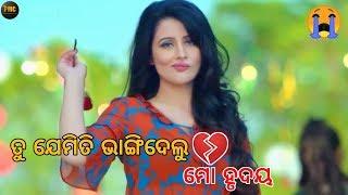New odia WhatsApp status video  Odia status video  Human Sagar WhatsApp status video 💟