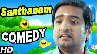 Santhanam Comedy Scenes - 1   Raja Rani Tamil Movie   Nayantara   Arya   Jai   Nazriyra   Sathyaraj