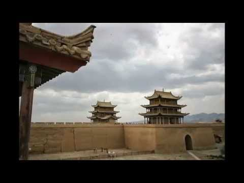 Jiayuguan Pass, the first pass at the west end of the  Great Wall
