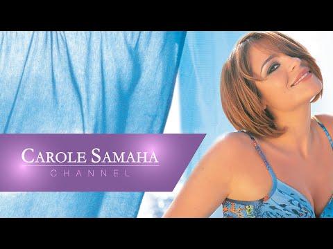 carole-samaha-habbet-delwaat-carole-samaha