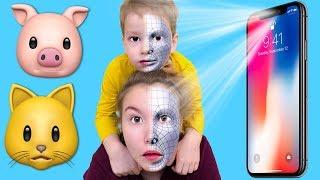 Света и Богдан хотят МОДНЫЙ iPhone X