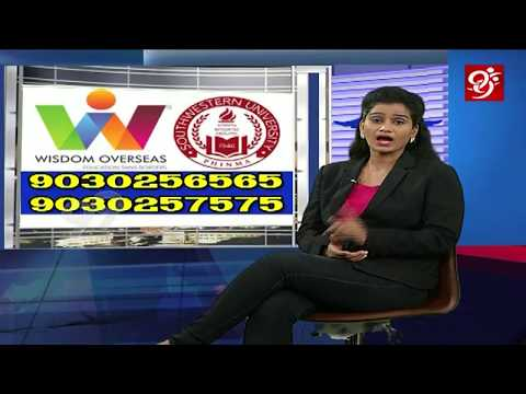Study MBBS In Philippines | Wisdom Overseas l Career Point | #99 tv