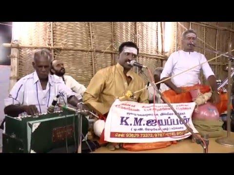 sudalai madan villu pattu - Samugarengapuram