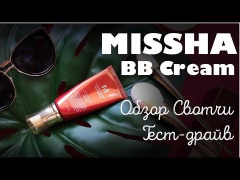 MISSHA BB CREAM: Лучший корейский ВВ крем