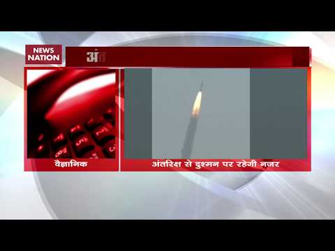 Watch: ISRO launches EMISAT satellite to locate enemy radar