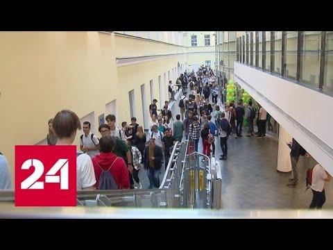 Высшая школа экономики: все лучшее - студентам - Россия 24