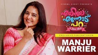 Enkile Ennodu Para | Manju Warrier | Odiyan Special | Cinema Daddy