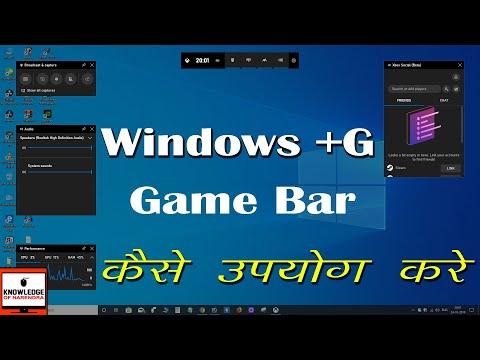 Windows 10 Game Bar tutorial   How To Use Xbox Game Bar software Best Tips   Windows+ G   [Hindi] thumbnail