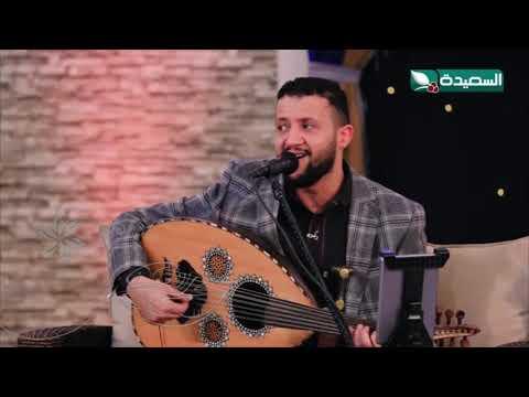 بين أدور راحتك | حمود السمة | بيت الفن | قناة السعيدة