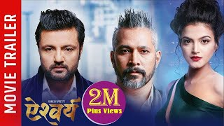 New Nepali Movie-2017/2074 | AISHWARYA |TRAILER | Ramesh Upreti/Keki Adhikari/Dipika Prasai