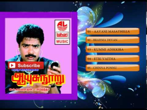 Tamil Hit Songs | Aayusu Nooru Movie Full Songs