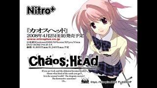 ChäoS;HEAd PC Visual Novel - Site Trailer 2 (English Subtitles)
