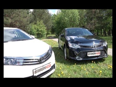 Тест драйв Toyota Corolla 2013 (Тойота Королла) - YouTube